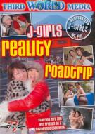 J-Girls Reality Roadtrip Porn Video