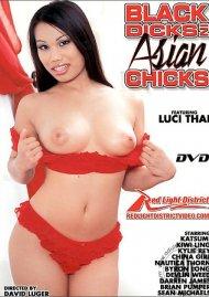 Black Dicks In Asian Chicks Porn Video