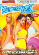 Squirtamania #12 Porn Movie