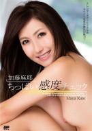S Model 119: Maya Kato Porn Movie