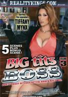 Big Tits Boss Vol. 3 Porn Movie