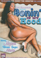Bonin In My Hood Porn Movie