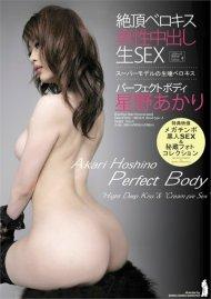 Akari Hoshino Perfect Body Give Me Black Cock Porn Video