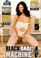 Black Anal Machine 4 Porn Video