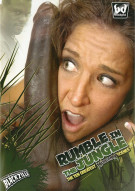 Rumble In The Jungle Porn Movie