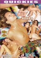 Super Studz and Kitty Catz Porn Movie