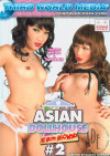 Asian Dollhouse: No Boys Allowed #2 Porn Movie