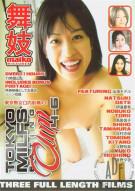Tokyo MILFs Eating Cum Vol. 4-6 Porn Movie