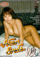 New Ends #10 Porn Movie
