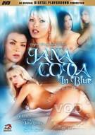 Jana Cova in Blue Porn Video