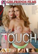 Lesbian Touch Porn Movie
