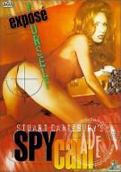 Spy Cam Porn Movie