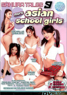 Sakura Tales 9 Porn Video