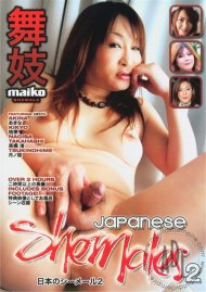 Japanese Shemales 2 Porn Movie