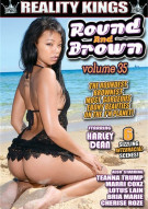 Round And Brown Vol. 35 Porn Movie