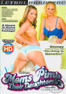 Moms Pimp Their Daughters #3 Porn Movie