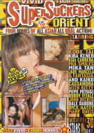 Super Suckers of the Orient Porn Video