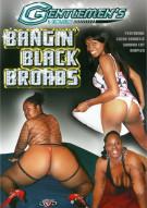 Bangin Black Broads Porn Movie
