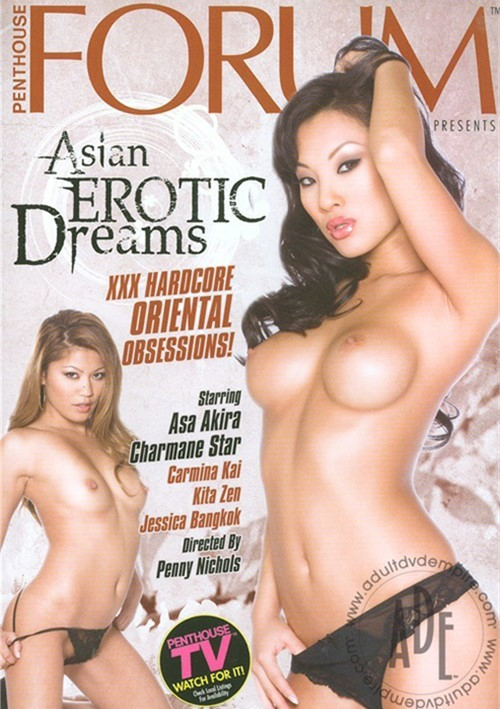 Asian Erotic Dreams