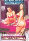 Freaky Lil Divas & Dymez 3 Porn Movie