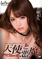 La Foret Girl Vol. 41: Miku Ohashi Porn Movie