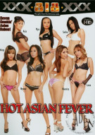 Hot Asian Fever Porn Video