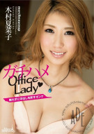 Office Lady Porn Movie