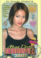 More Dirty Debutantes #188 Porn Movie