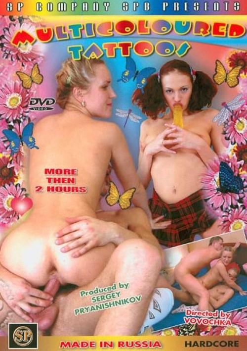 porno-studiya-rossii
