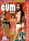 Anal Cum Back Porn Movie