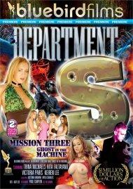 Department S: Mission 3 Porn Movie