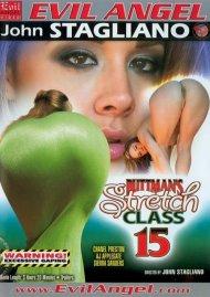 Buttmans Stretch Class 15 Porn Video