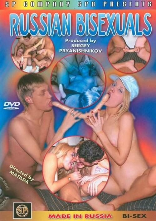 Russian Bisexuals Русские бисексуалы (20051. Посмотреть все записи автора