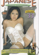 Japanese Video Magazine No. 33 Porn Video