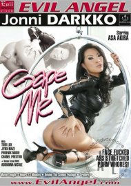 Gape Me DVD Box Cover Image