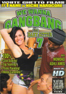 We Wanna Gangbang The Baby Sitter 7 Porn Movie