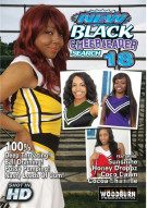 New Black Cheerleader Search 18 Porn Video