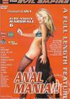 Euro Angels Hardball 6: Anal Maniac Porn Movie