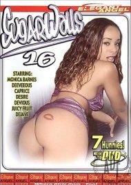 SugarWalls 26 Porn Movie