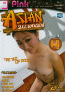 Asian Slut Invasion Vol. 4 Porn Movie