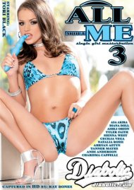 All About Me 3 Porn Movie