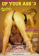 Up Your Ass #3 Porn Movie