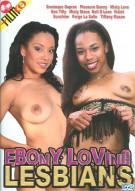Ebony Loving Lesbians Porn Movie