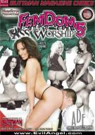 FemDom Ass Worship 5 Porn Movie