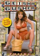 Geisha Gusher Porn Video