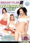 Sakura Tales 8 Porn Movie