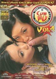 Cum Fu Vol. 4 Porn Movie