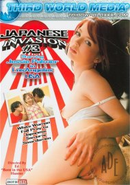 Japanese Invasion #3 Porn Video