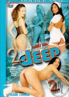 2 Deep #2 Porn Movie
