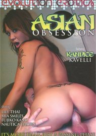 Asian Obsession Porn Movie